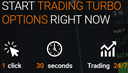 You Have a Chance to Trade at IQ Option
